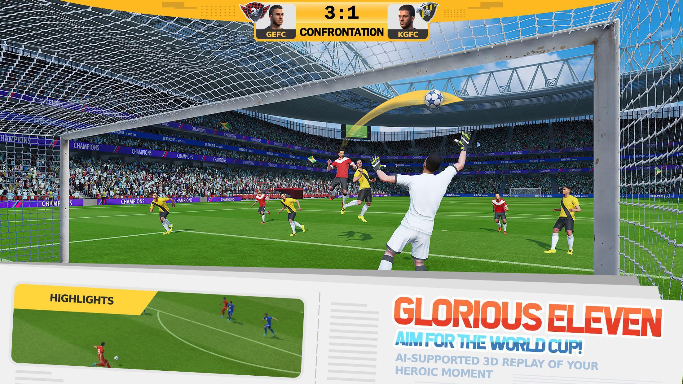 Glorious Eleven - 足球经理 游戏截图1