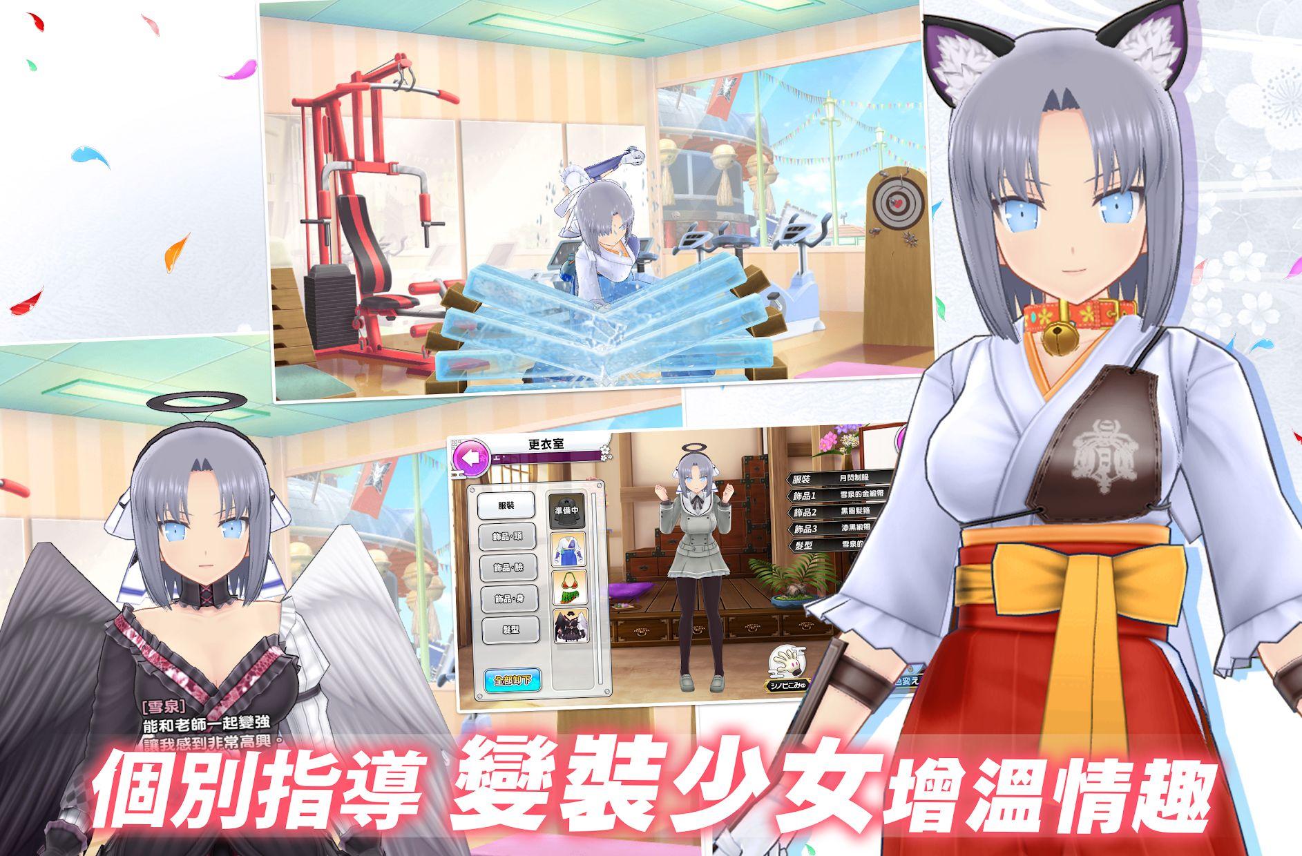 忍者大师 闪乱神乐:NEW LINK(台服) 游戏截图4