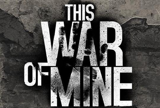 这是我的战争怎样存储东西