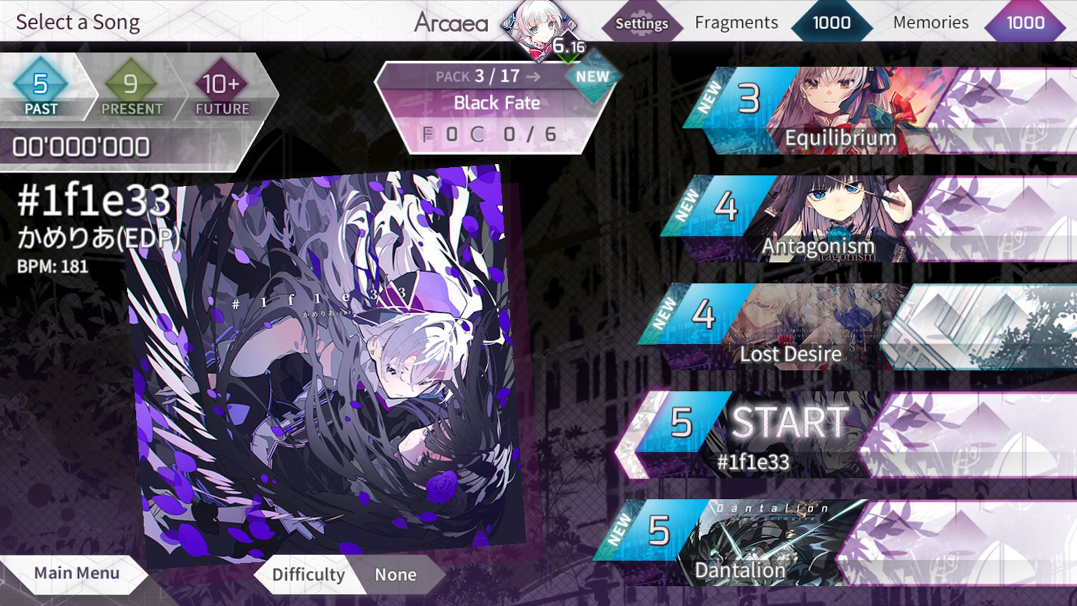 Arcaea – 创新立体节奏游戏 游戏截图2