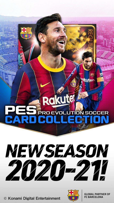实况足球(PES CARD COLLECTION 国际服) 游戏截图1