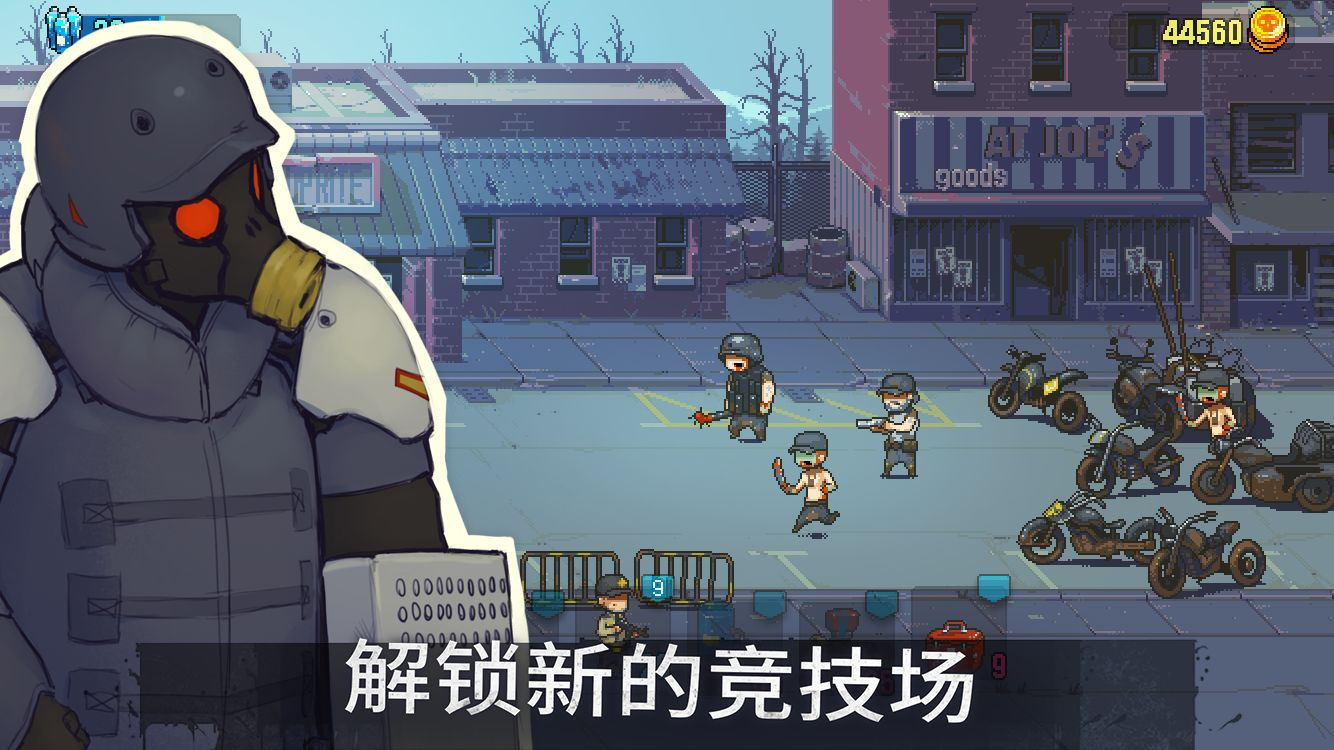 死亡突围:僵尸战争 游戏截图5