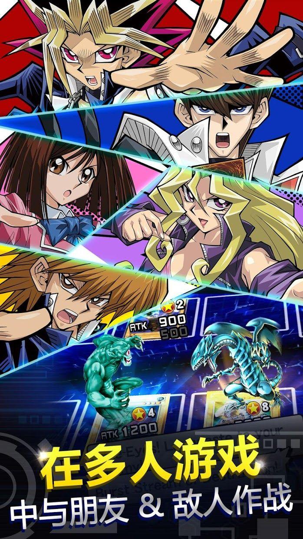 游戏王 决斗连盟(国际服 Yu-Gi-Oh! Duel Links) 游戏截图4