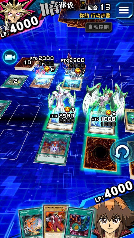 游戏王 决斗连盟(国际服 Yu-Gi-Oh! Duel Links) 游戏截图5
