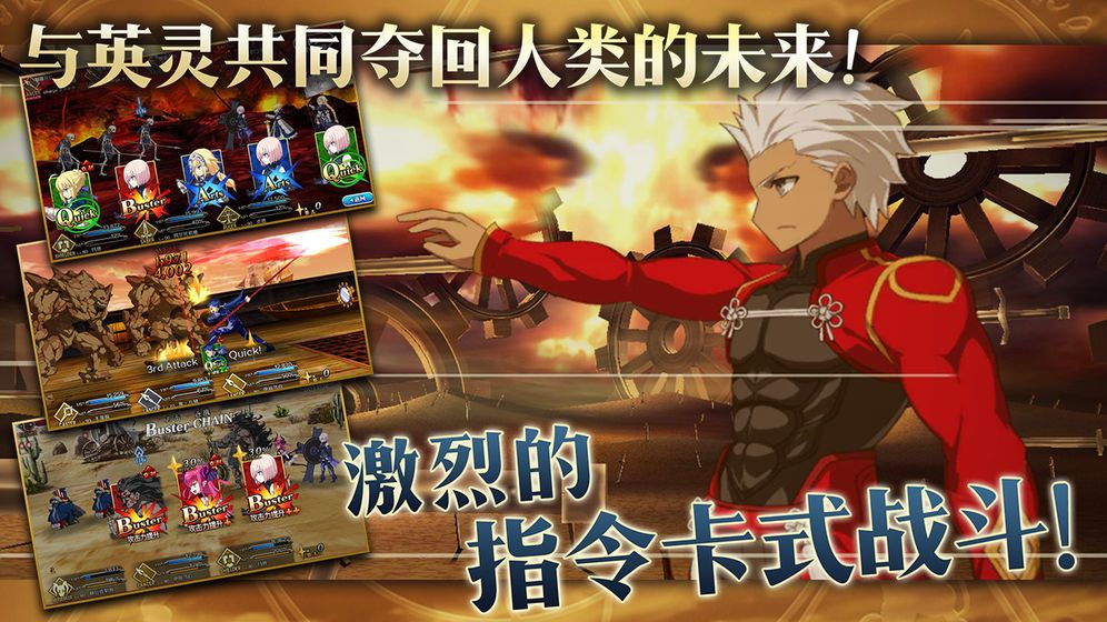 日式手游游戏推荐合集