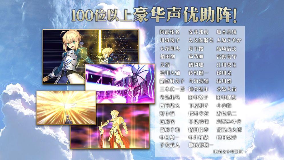 十大日式手游游戏排行榜