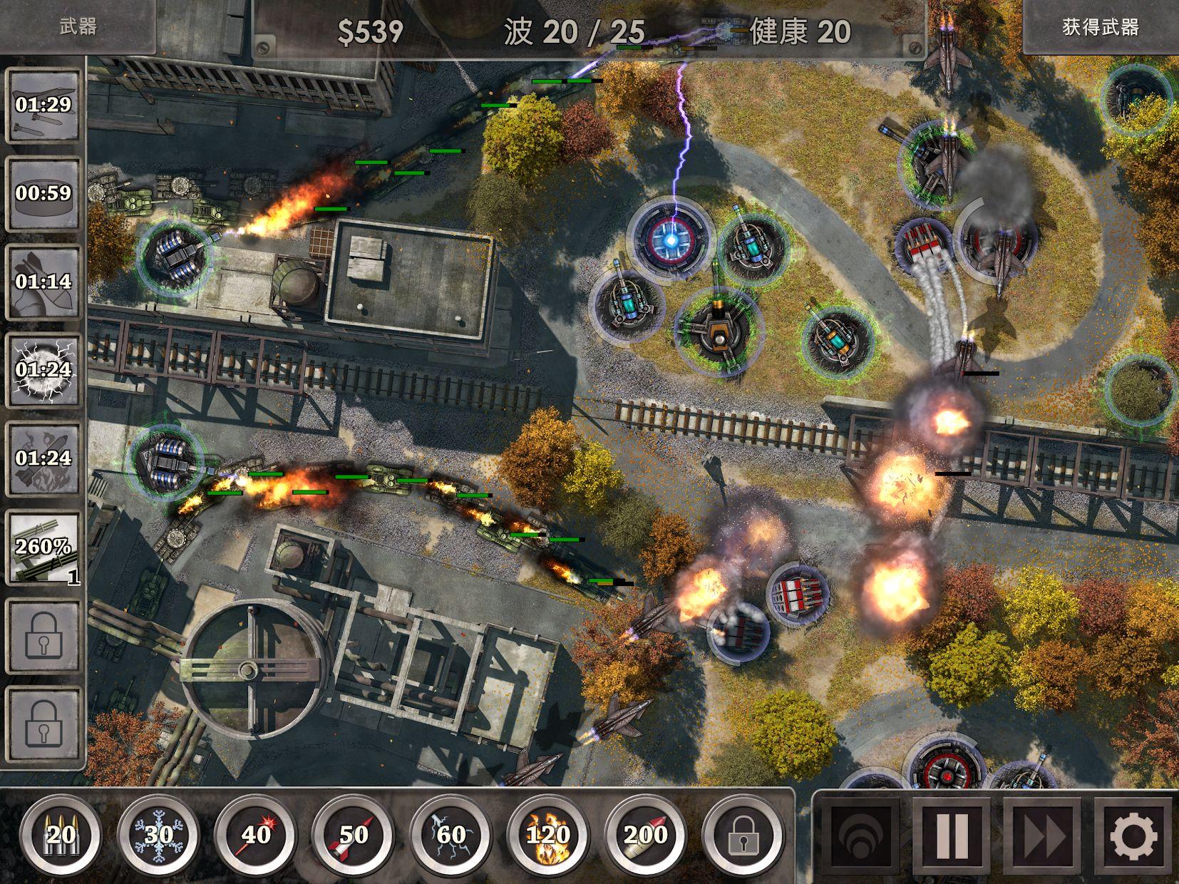 战地防御3 游戏截图5