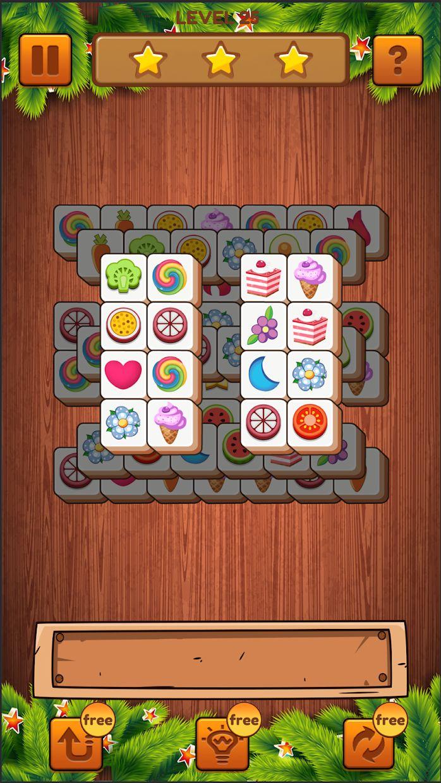 方块大师 游戏截图4