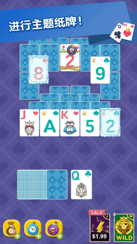 主题纸牌 - 打造独一无二的楼塔 游戏截图3