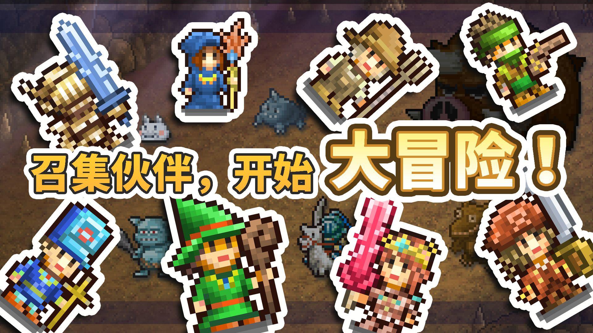 王都创世物语(国际服) 游戏截图2