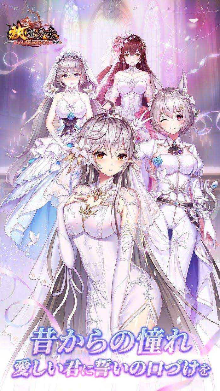 放置少女 〜百花缭乱的萌姬们 游戏截图1