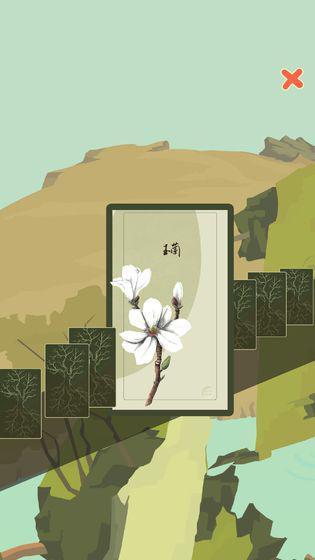 老农种树 游戏截图4