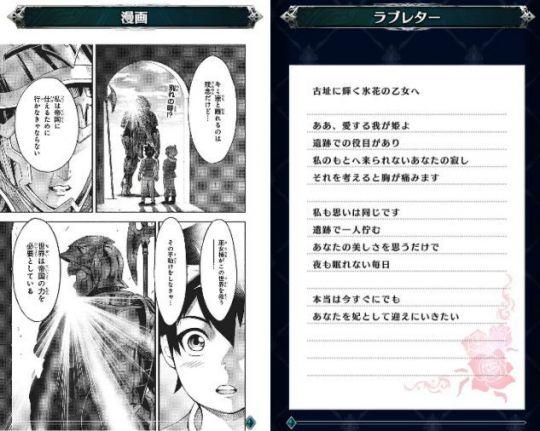 《最后的克劳迪娅》:像素风日系JRPG,体验日式RPG的经典游戏设计 图片4