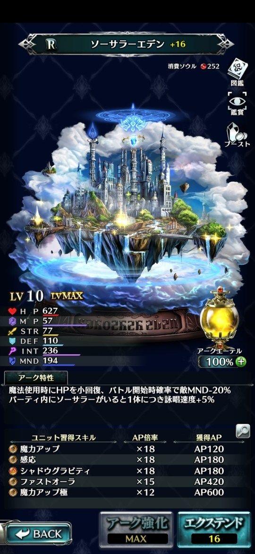 《最后的克劳迪娅》:像素风日系JRPG,体验日式RPG的经典游戏设计 图片8