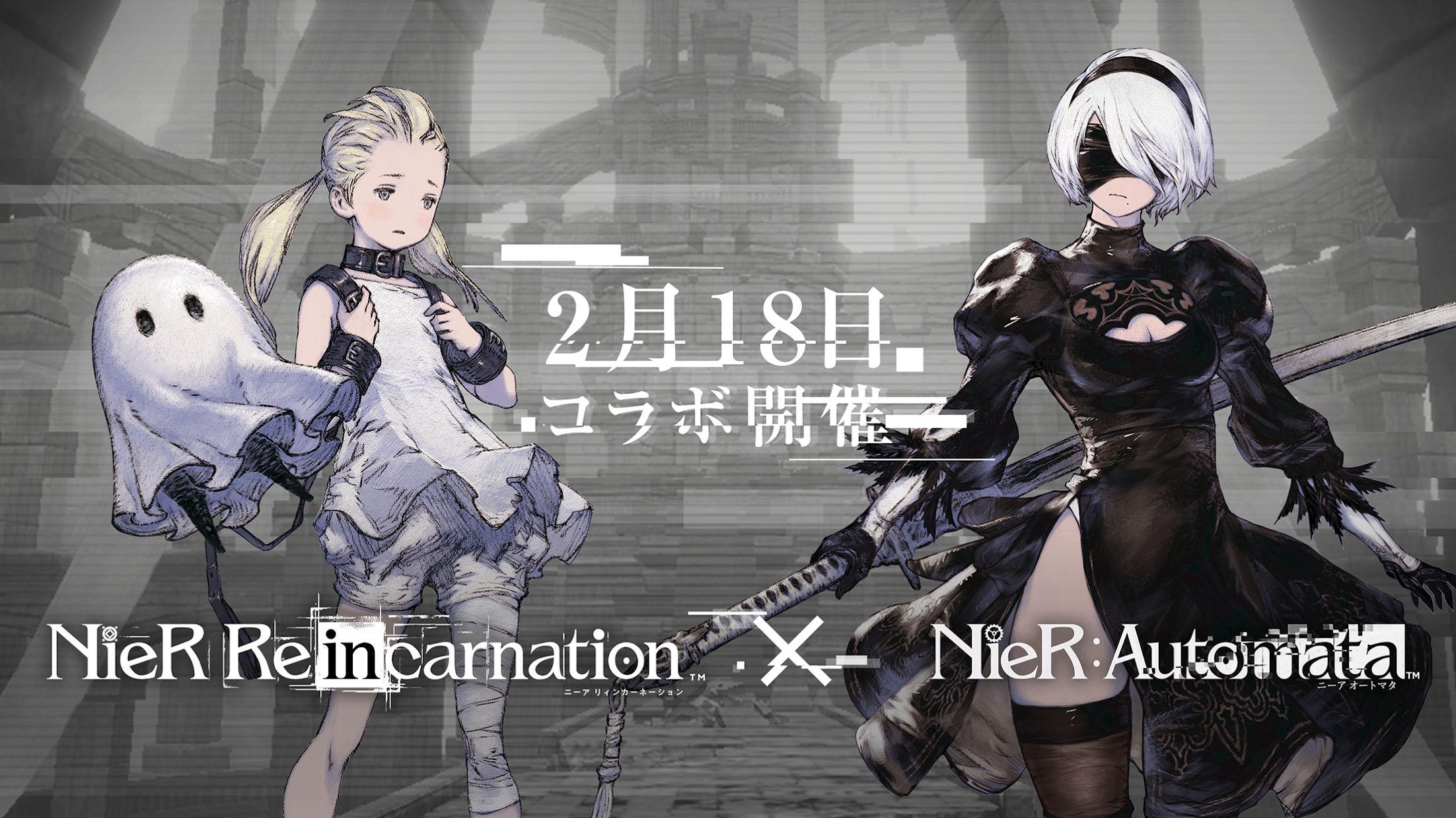 尼尔:Re[in]carnation 游戏截图1