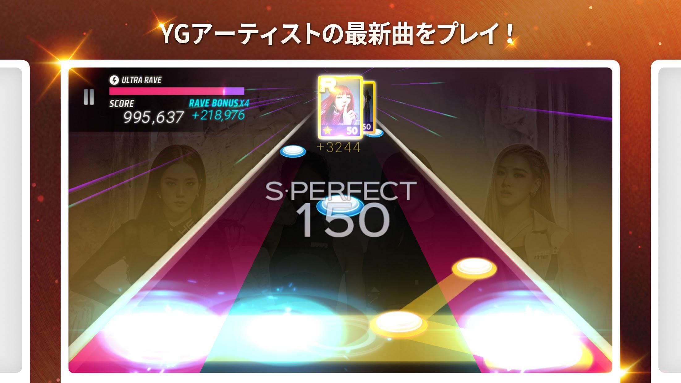 SUPERSTAR YG(日服) 游戏截图3