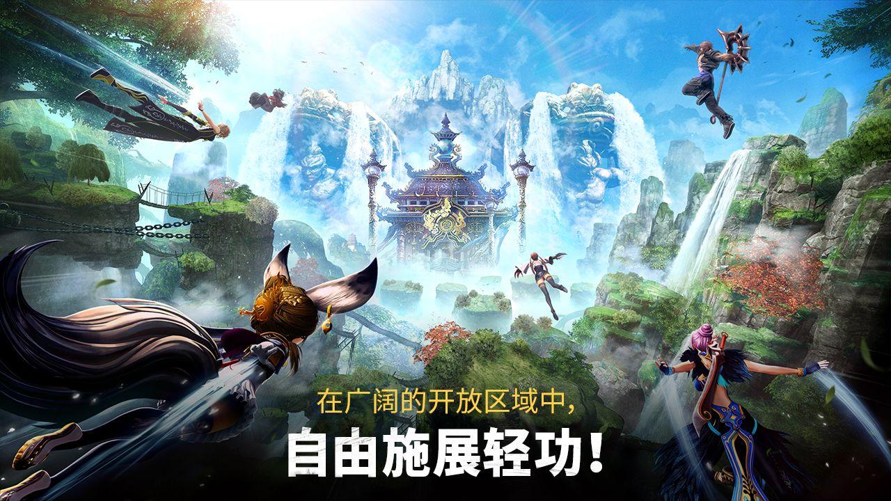 轻功手游游戏推荐合集