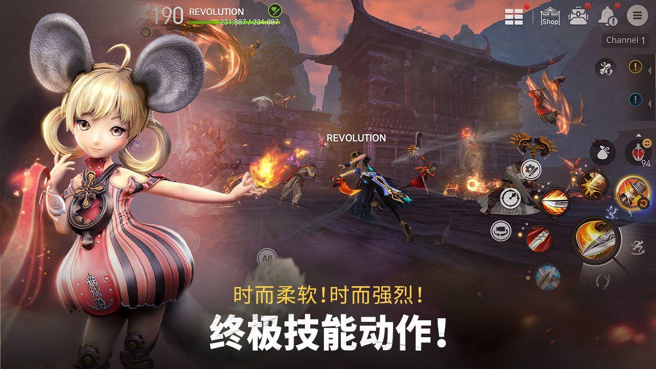 剑灵:革命(美服) 游戏截图4