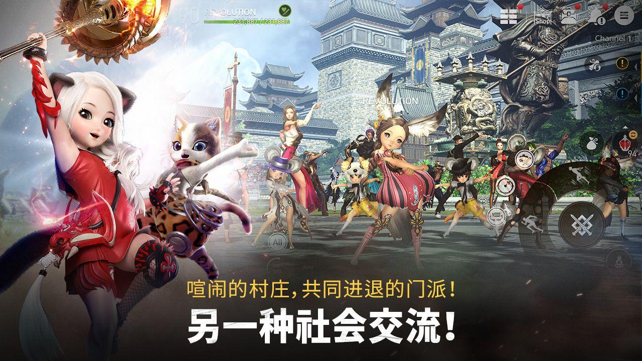十大轻功手游游戏排行榜