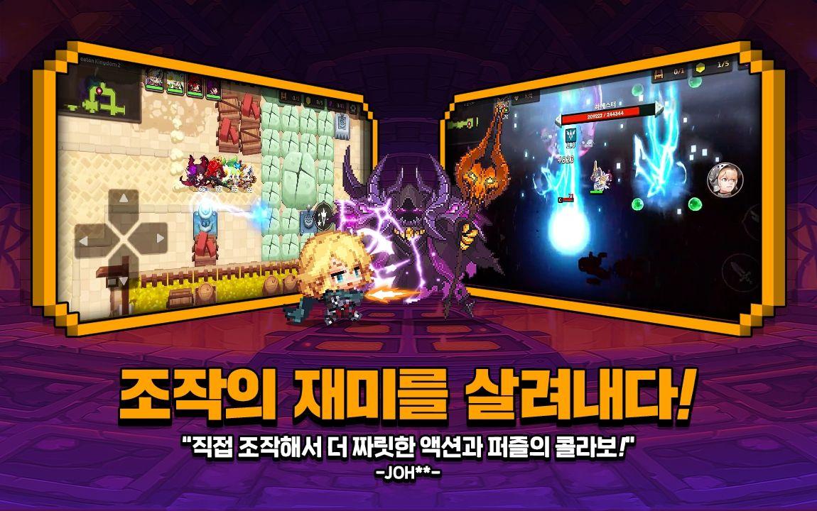 坎特伯雷公主与骑士唤醒冠军之剑的奇幻冒险(韩服 守护者传说) 游戏截图2