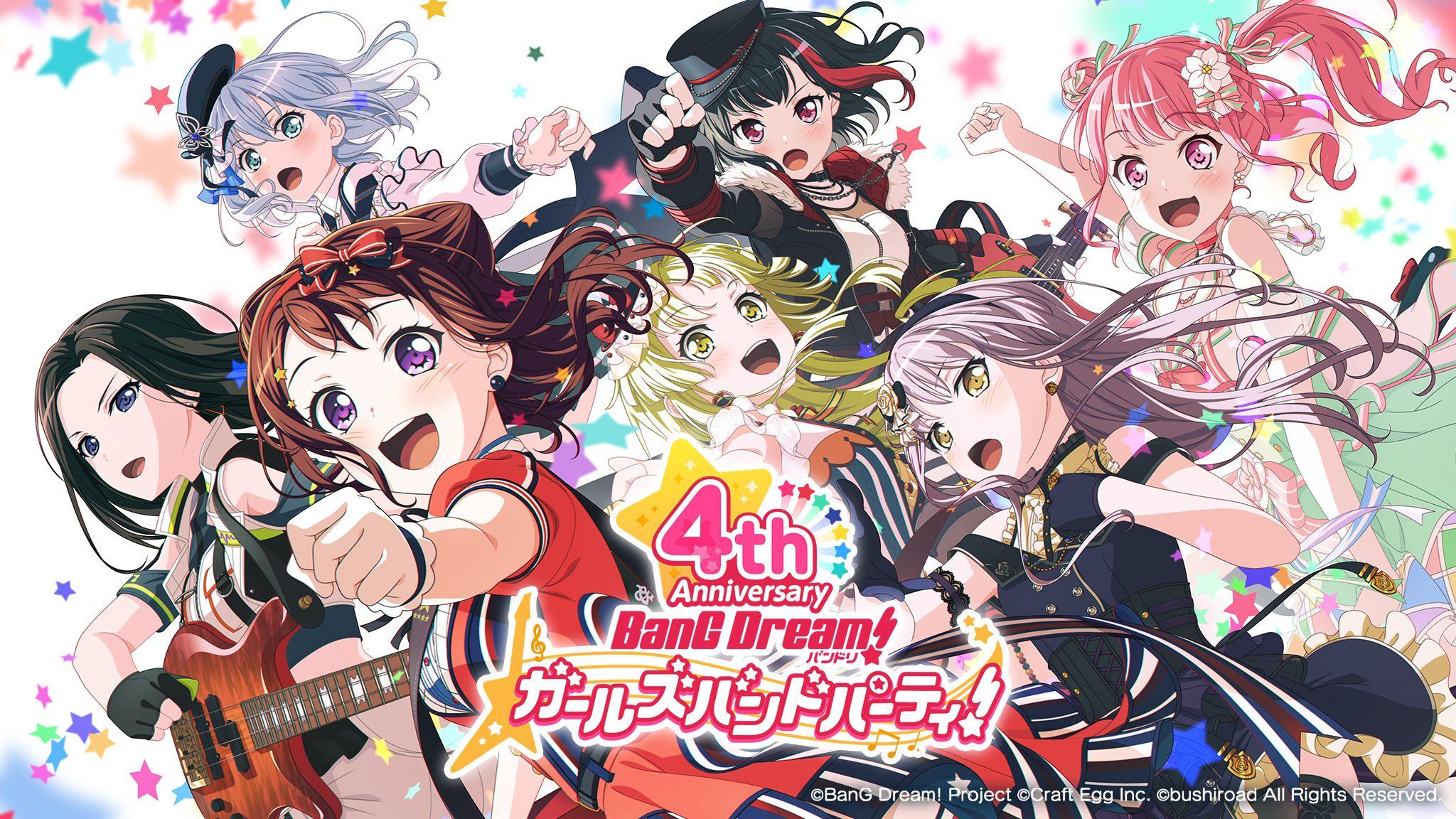 BanG Dream!少女乐团派对!(日服) 游戏截图1
