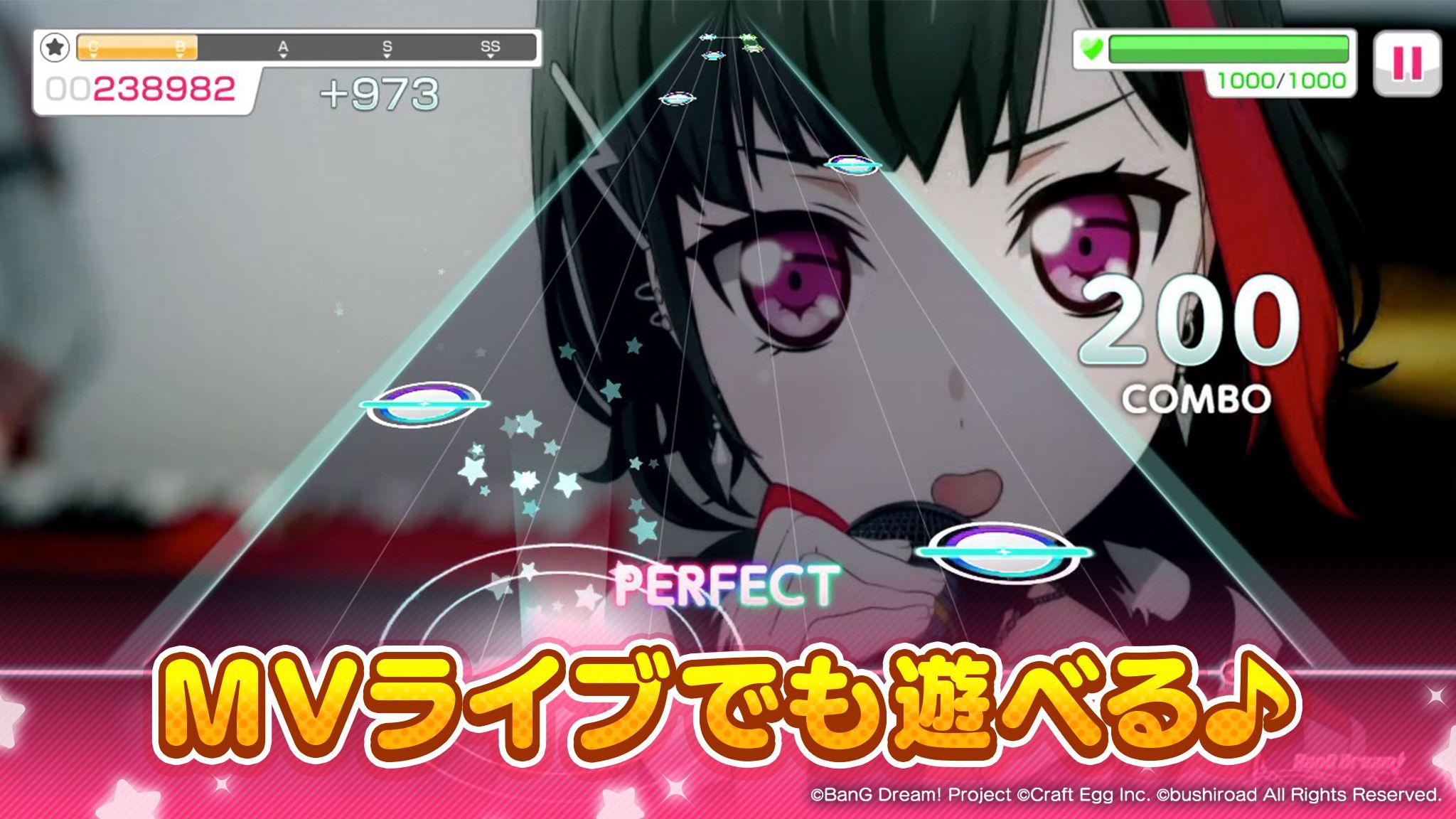 BanG Dream!少女乐团派对!(日服) 游戏截图3
