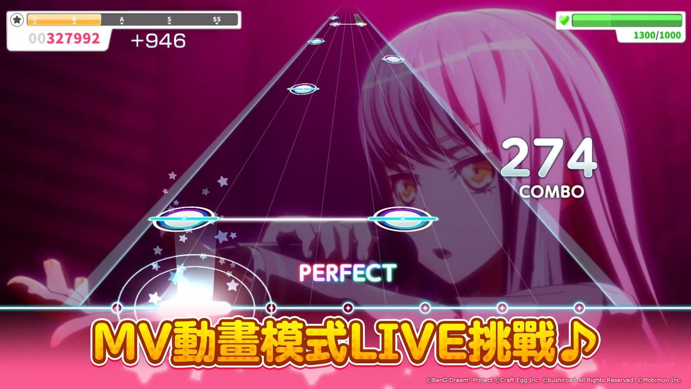 BanG Dream!少女乐团派对!(台服) 游戏截图3