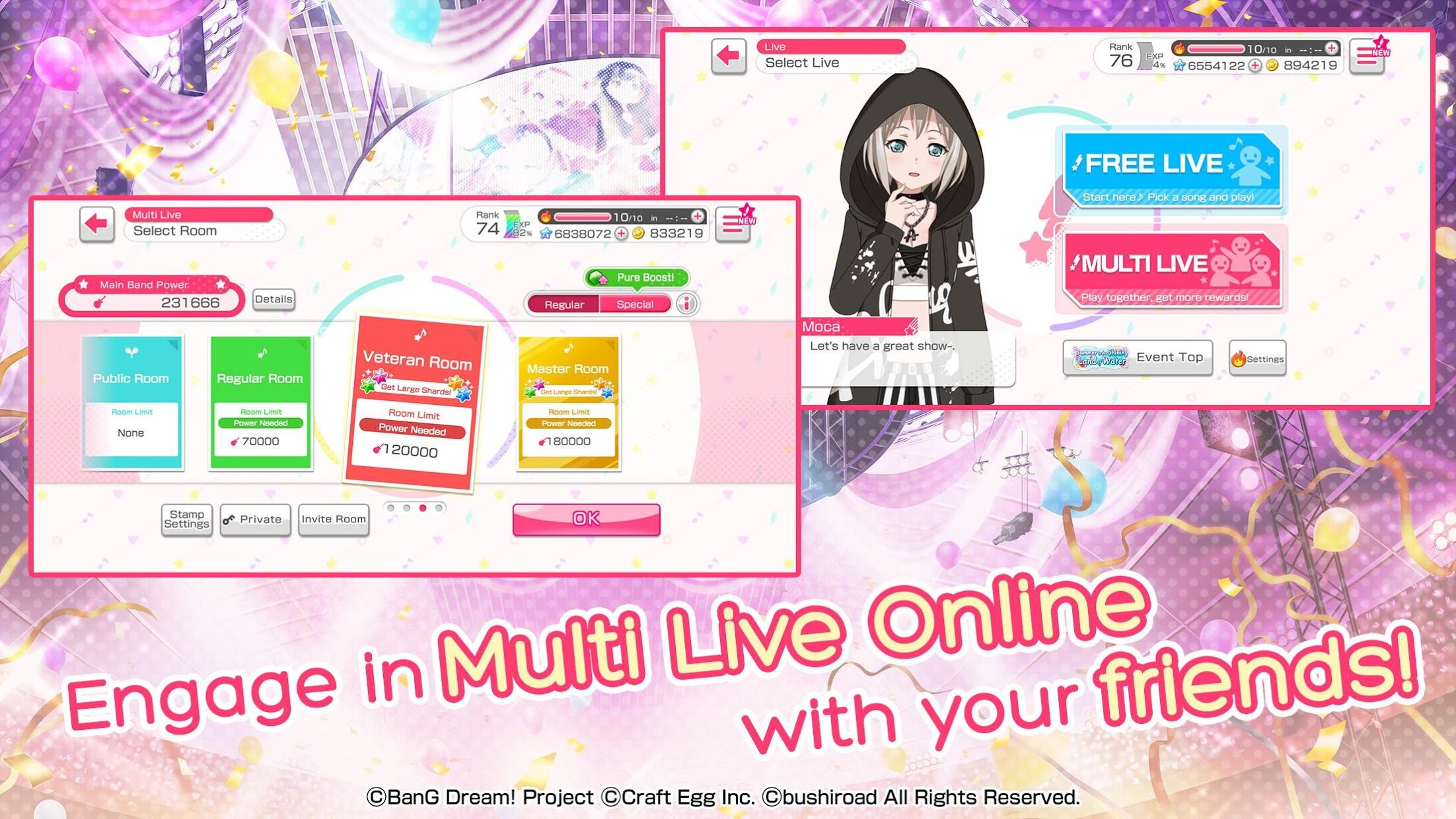 BanG Dream!少女乐团派对!(国际服) 游戏截图4