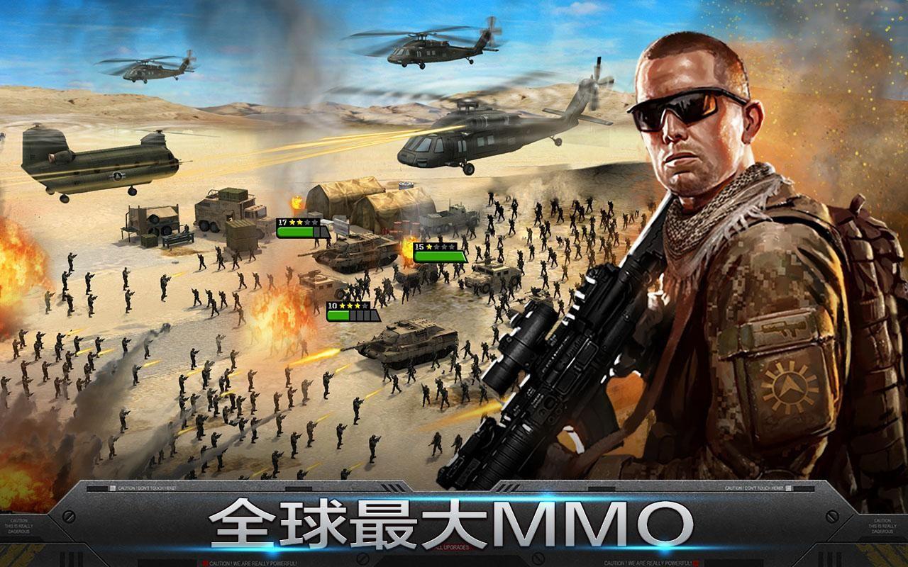 雷霆天下 (Mobile Strike) 游戏截图5