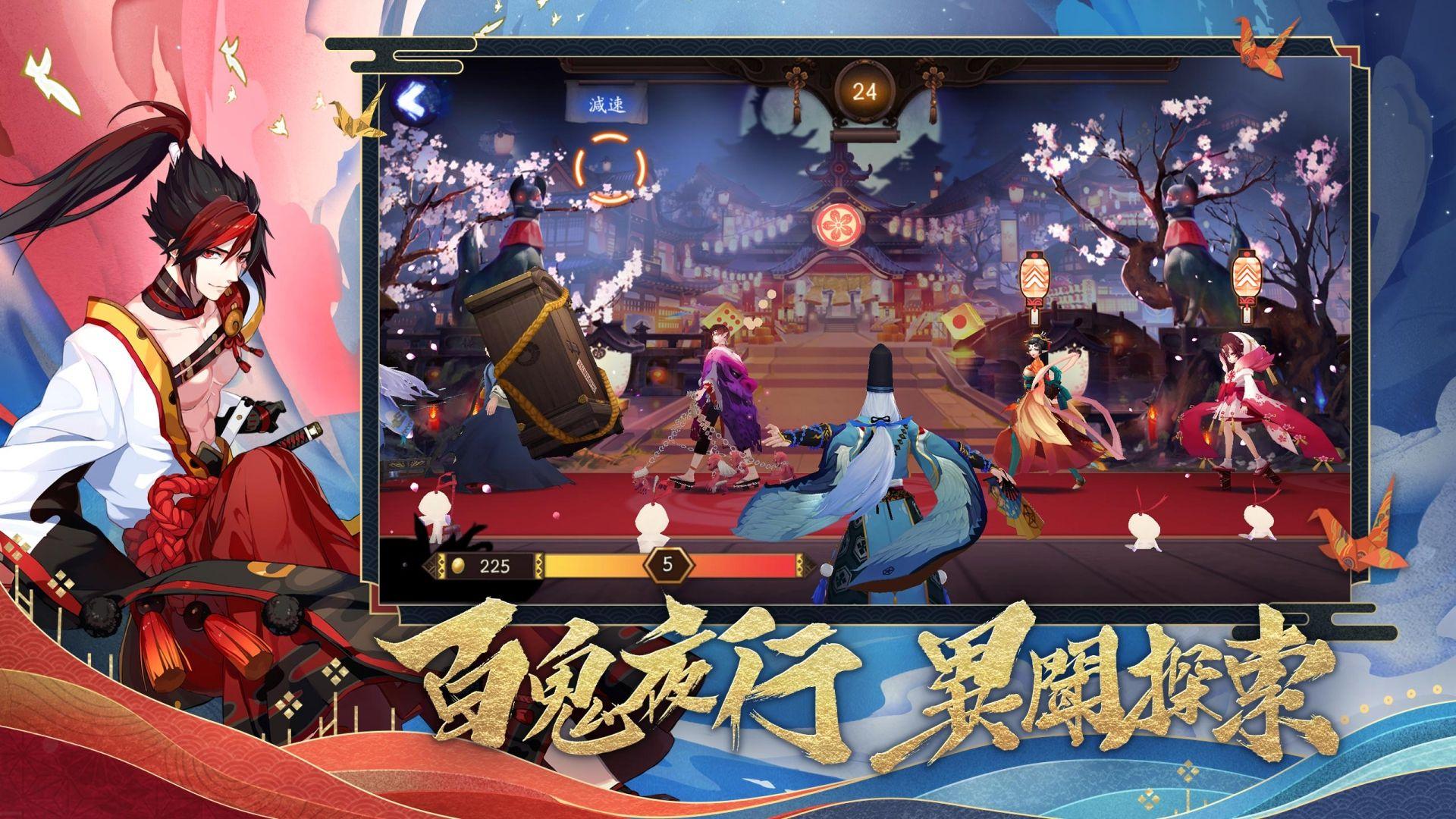 阴阳师(日服) 游戏截图5