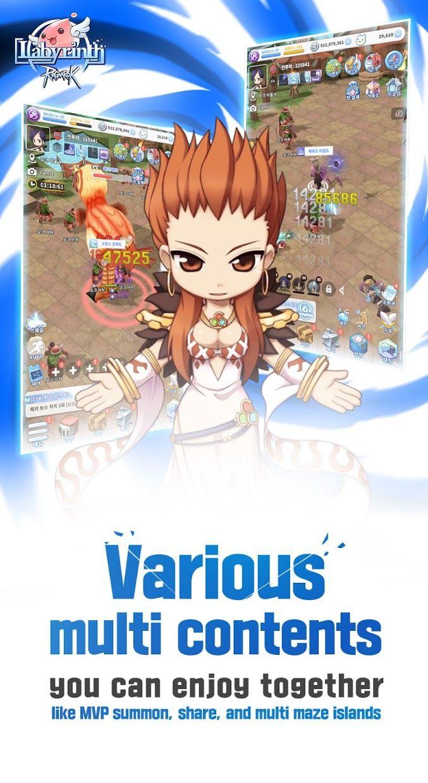 仙境传说:迷宫 游戏截图4