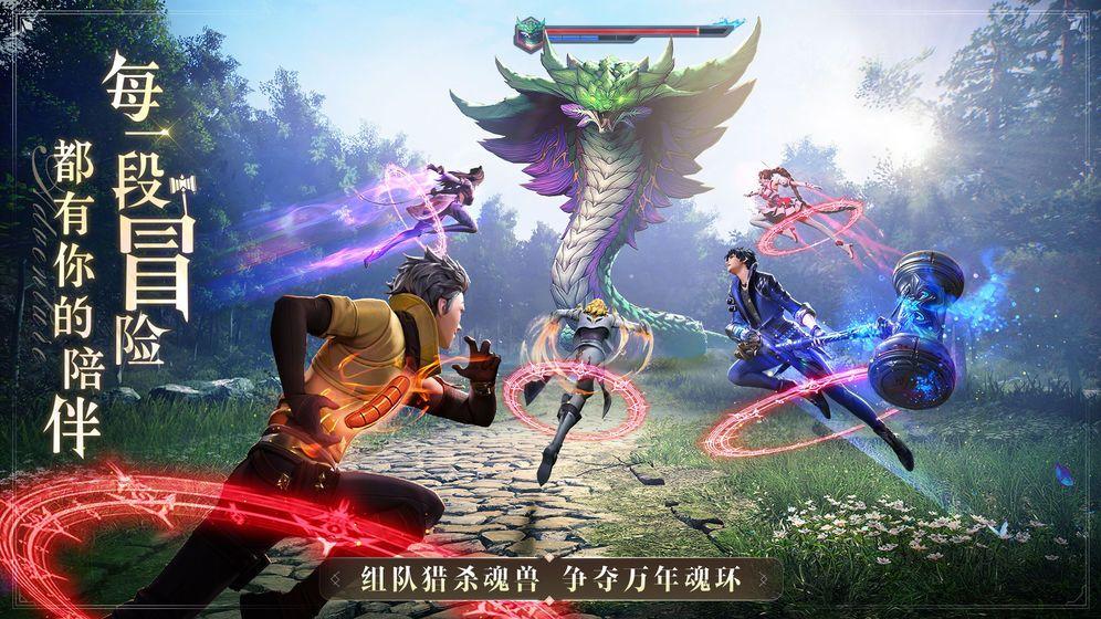 斗罗大陆:魂师对决 游戏截图2