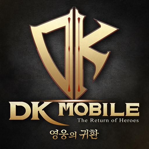 DK Mobile:英雄归来