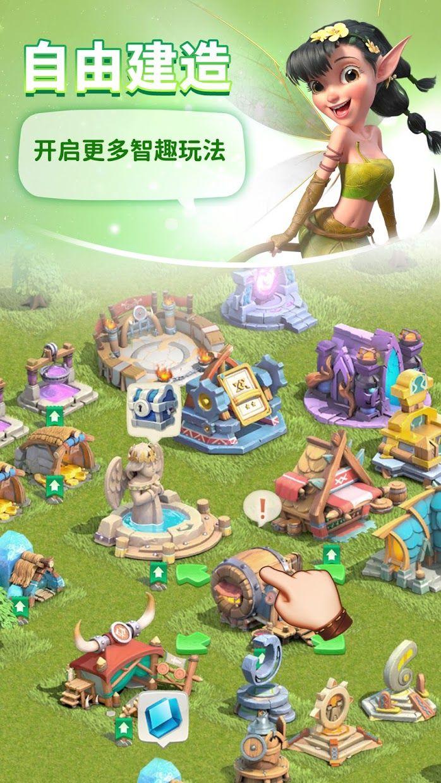 神域奇兵:远征 游戏截图3