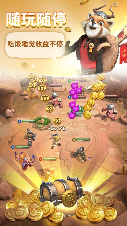 神域奇兵:远征 游戏截图4