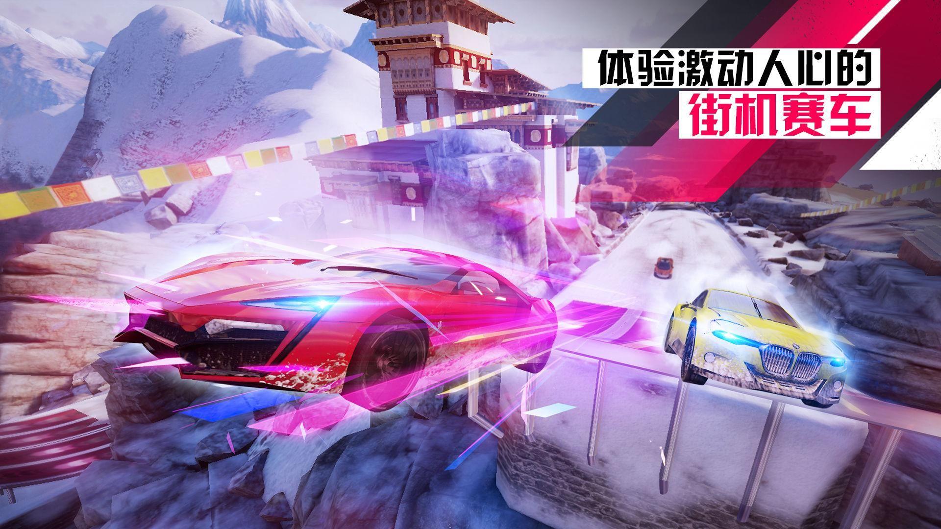 狂野飙车9:竞速传奇(国际版) 游戏截图3
