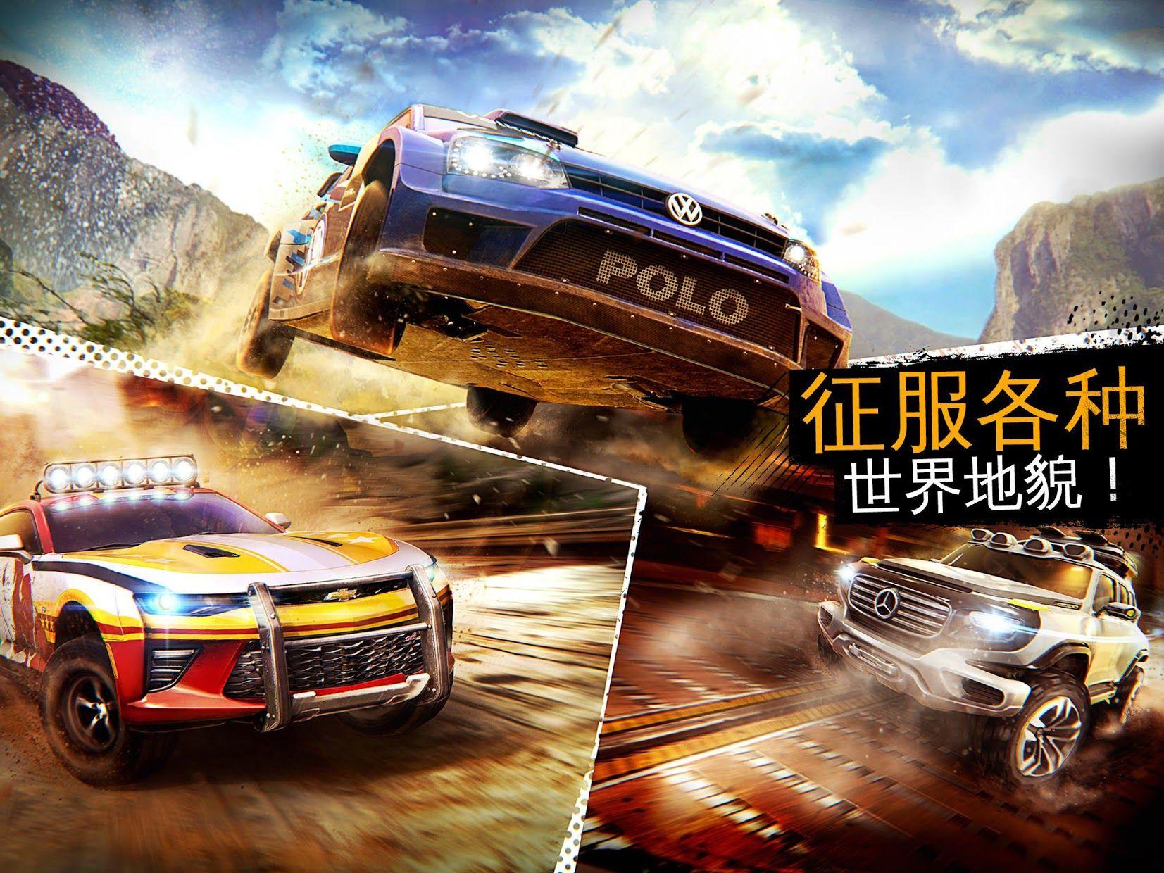 狂野飙车:极限越野 游戏截图2