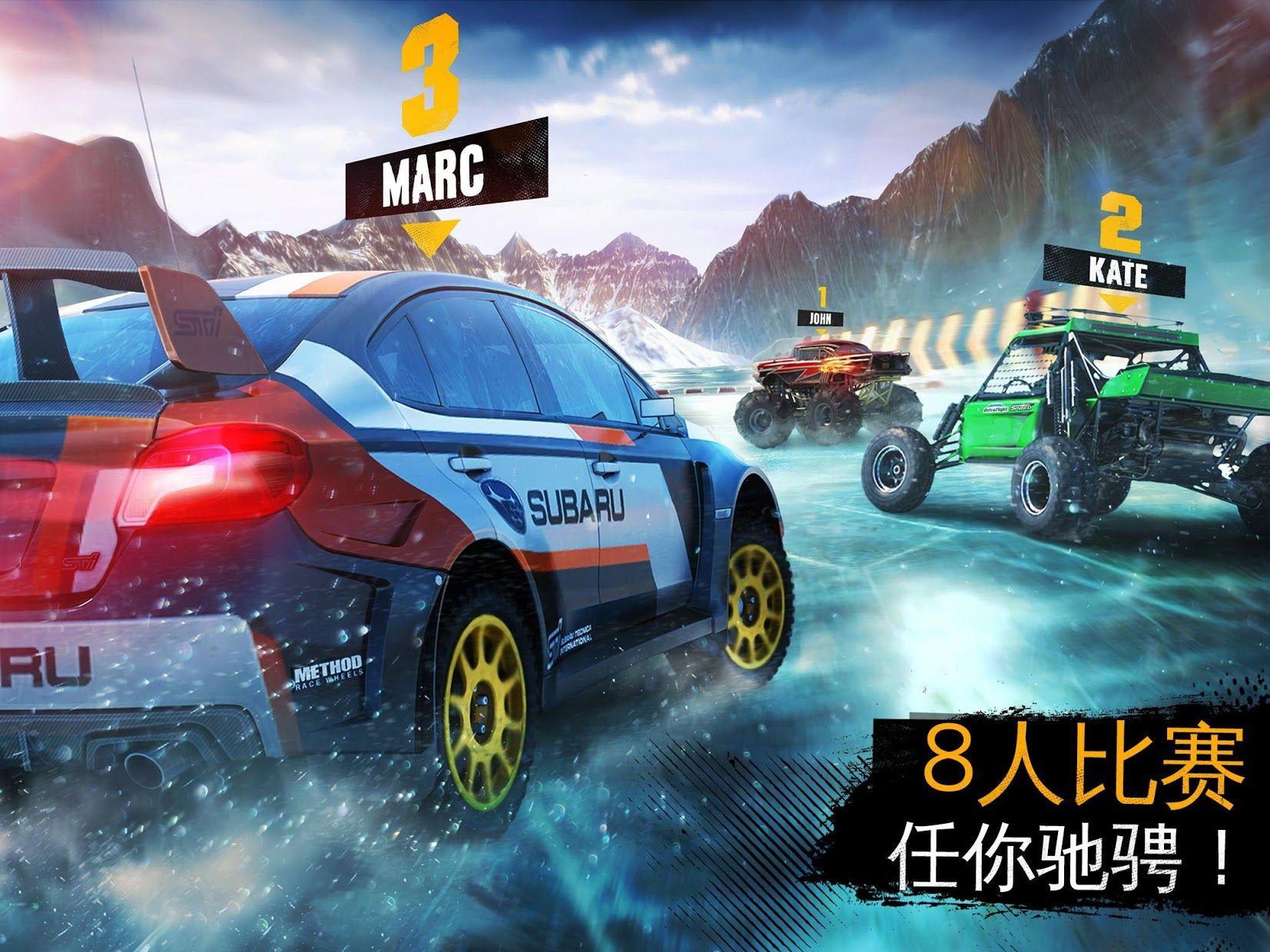 狂野飙车:极限越野 游戏截图4