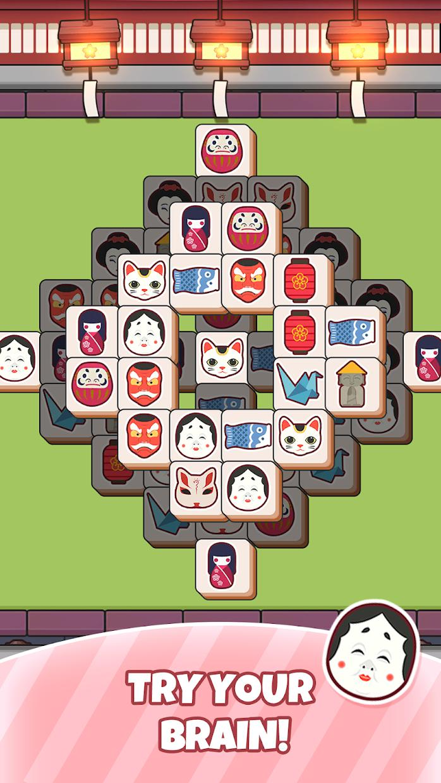方块对对碰 游戏截图1