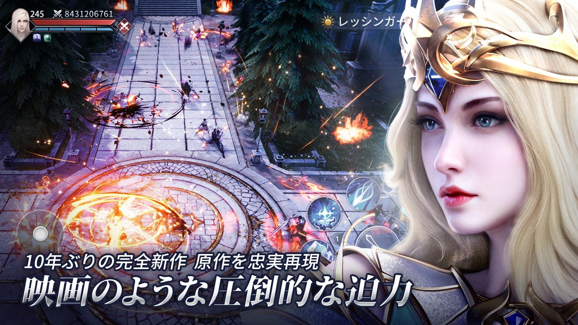 新神魔大陆(日服) 游戏截图2