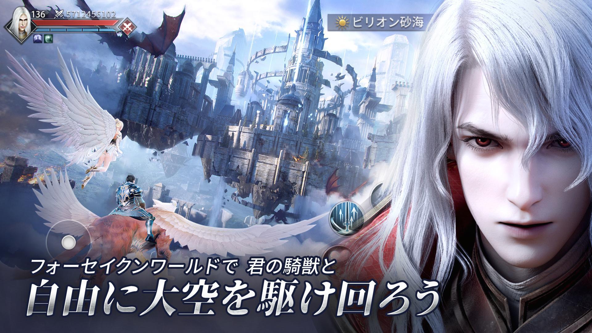 新神魔大陆(日服) 游戏截图3