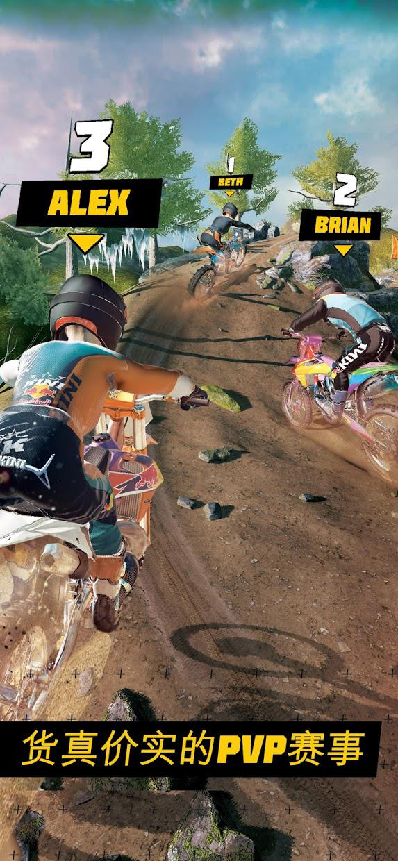 Dirt Bike Unchained 游戏截图1