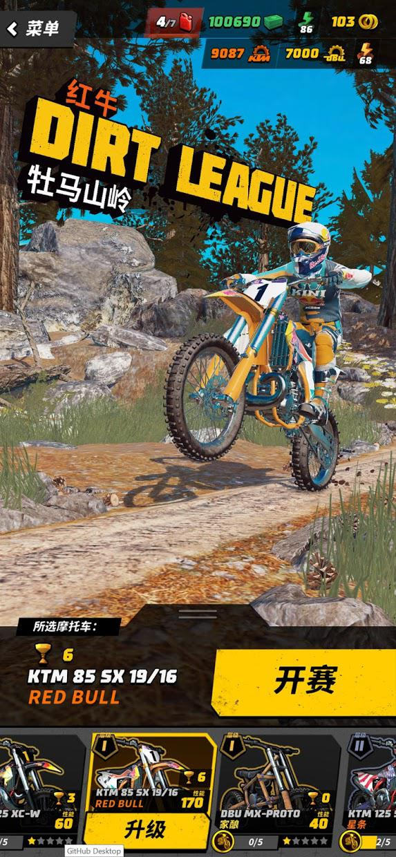 Dirt Bike Unchained 游戏截图4