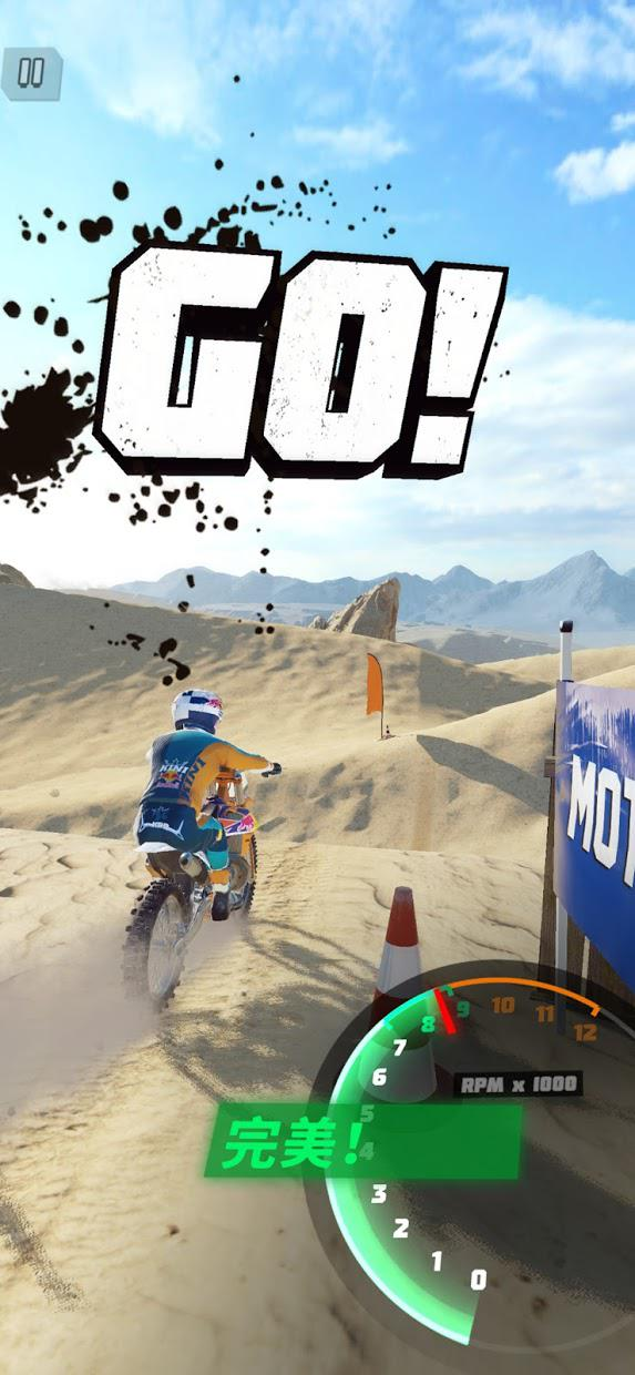 Dirt Bike Unchained 游戏截图5