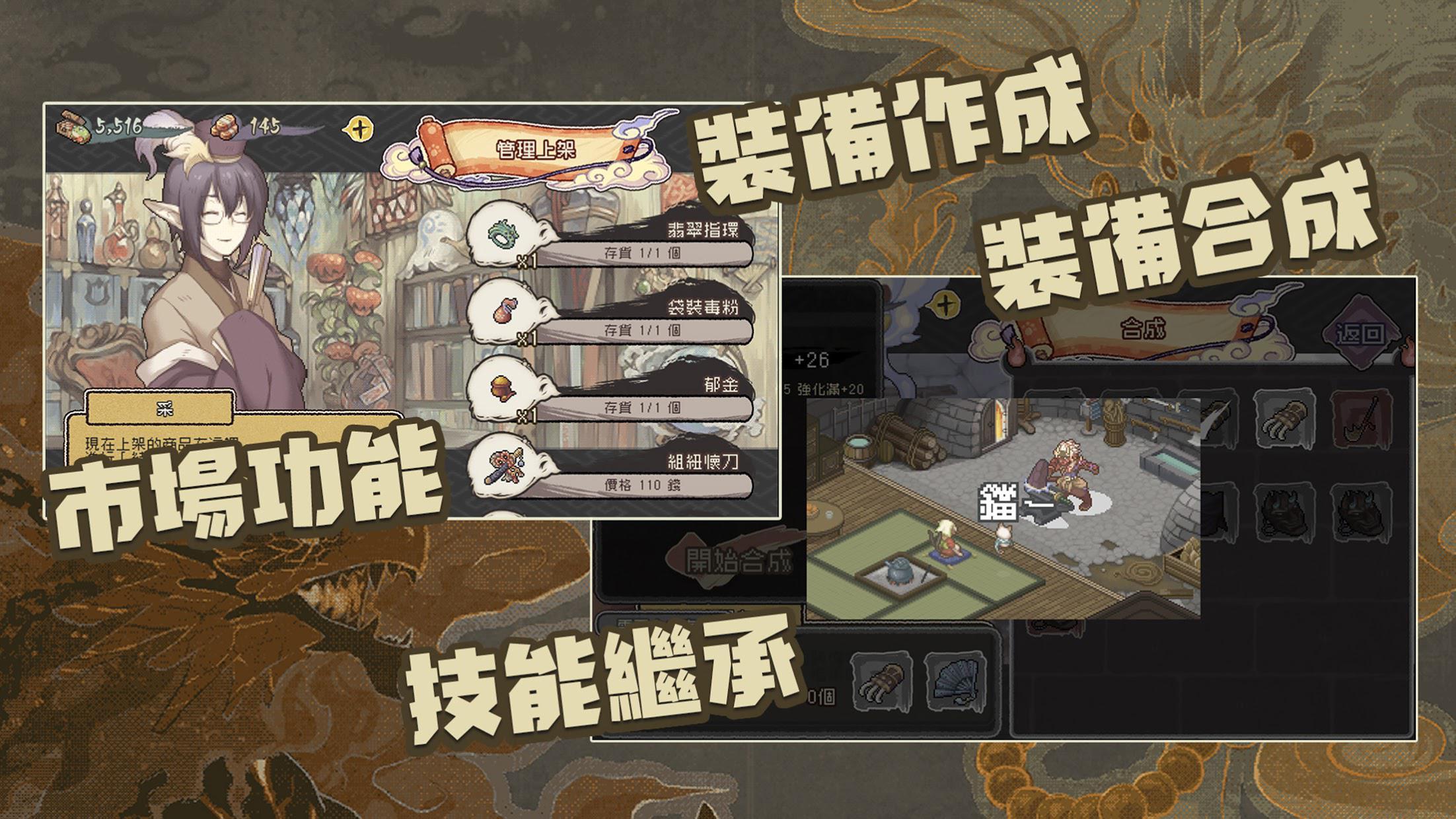 妖精幻想乡 游戏截图2