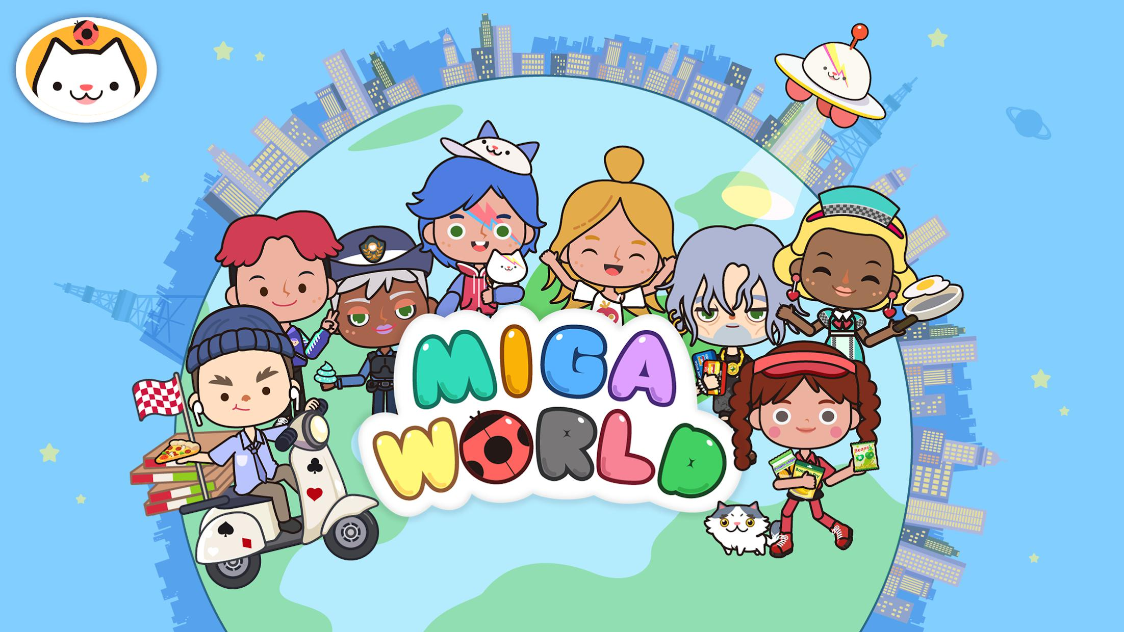 米加小镇:世界 游戏截图1
