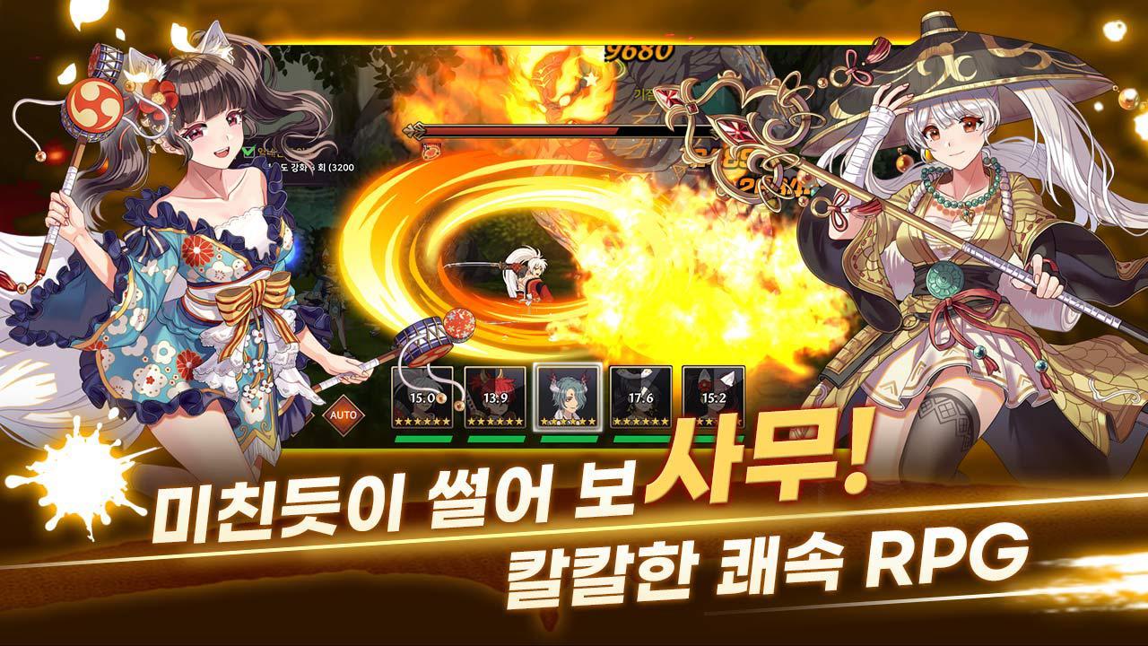 武士之刃:妖怪血战 游戏截图2