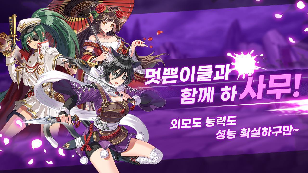 武士之刃:妖怪血战 游戏截图4