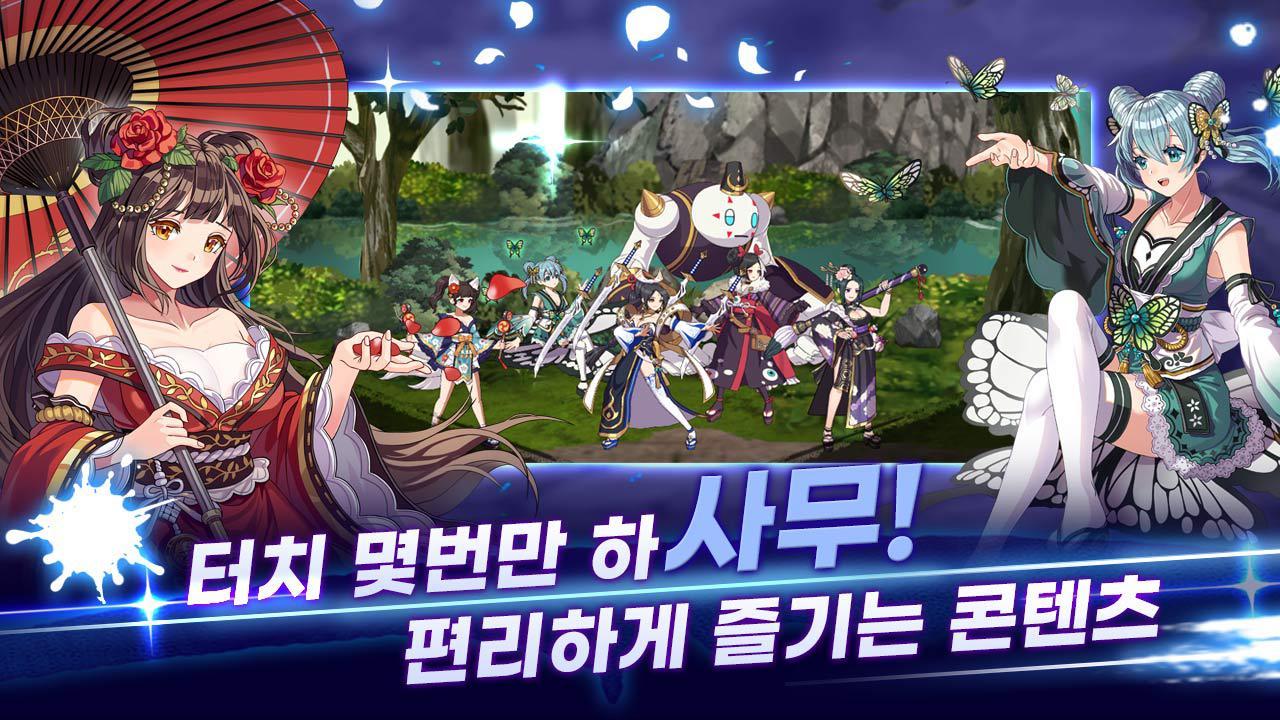 武士之刃:妖怪血战 游戏截图5