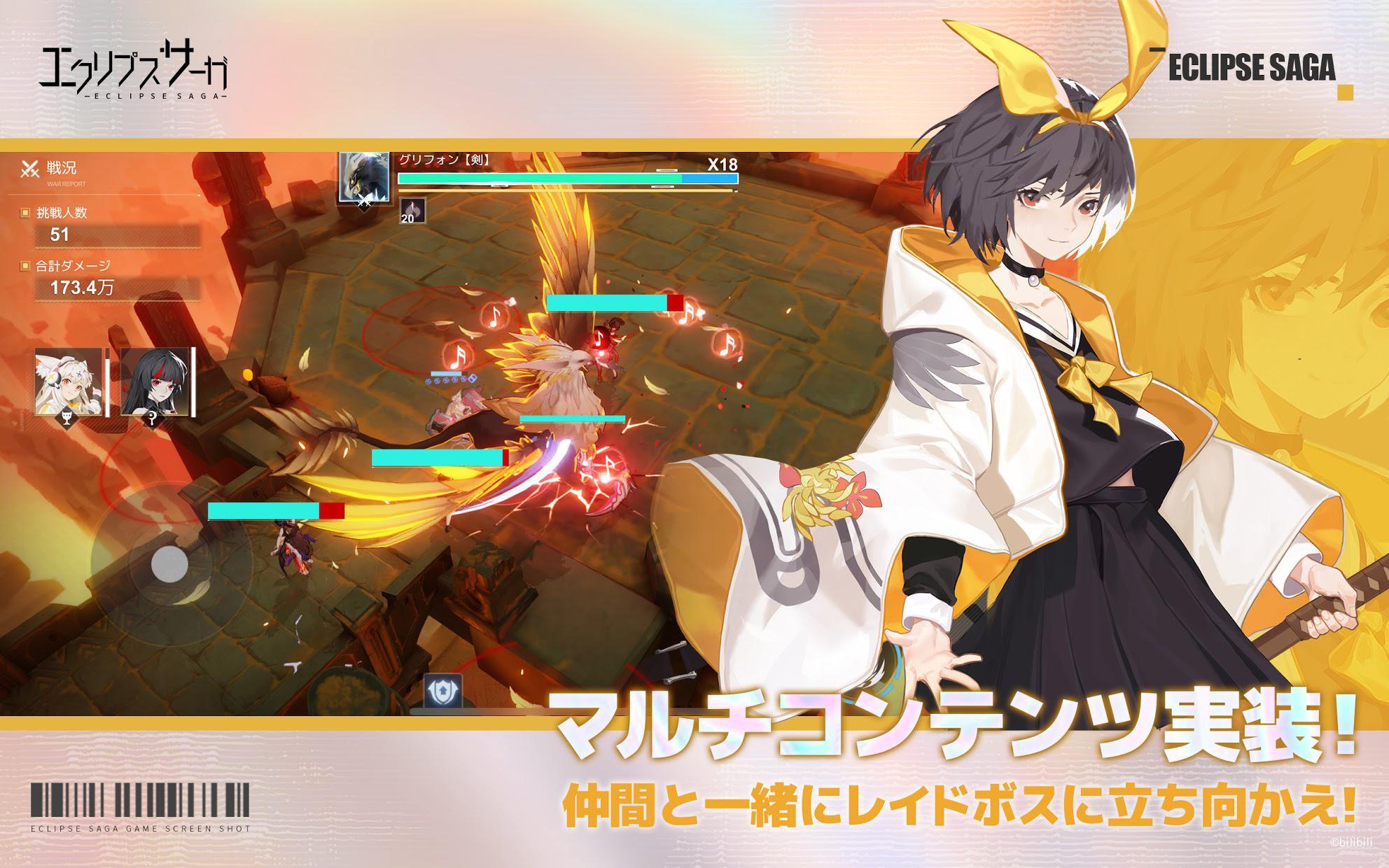 解神者(日服) 游戏截图4